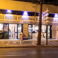 Taberna Casa Blanca - Marbella CHILLISAUCE