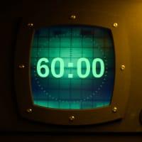 The Lost Passenger Escape Room countdown clock