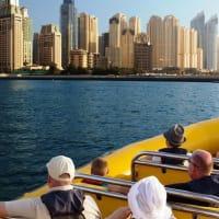 Marina Boat Tour