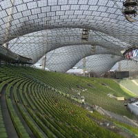 Olympic Stadium Munich interior