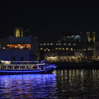An evening in Dhow Cruise, Dubai flipped image