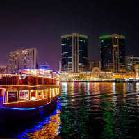 Sunset Dinner Dhow Cruise