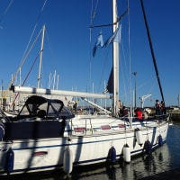 Yacht Charter - 2 Hours