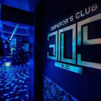 305 Club