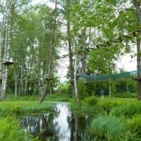 Nomme Adventure Park