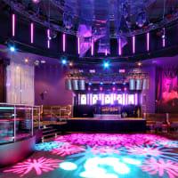 Pryzm Nightclub - Cardiff
