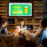 Ratsherrn Brewery Tour