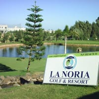 Golf - 9 Holes at La Noria Golf & Resort
