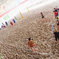 Brazilija Sports Centre