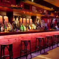 Morgans Tavern
