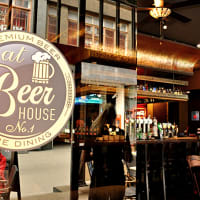Beer House No 1 - entrance