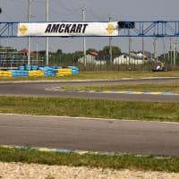 AmcKart