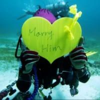 25 Weirdest Wedding Proposals