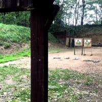 Strzelnica Pasternik - Shooting Range