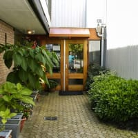 Entrance Sporthuis Harte Amsterdam