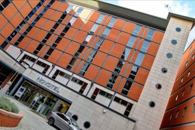 Novotel Leeds - exterior